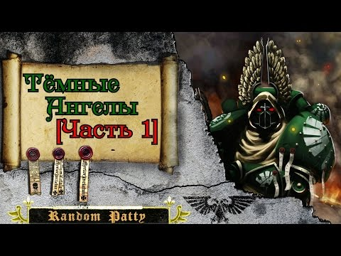 Warhammer 40000 Eternal crusade: Обзор.