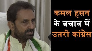 कांग्रेस नेता Shakti Singh Gohil ने कहा Modi अपनी जाति के बारे में साफ झूठ बोल रहे हैं