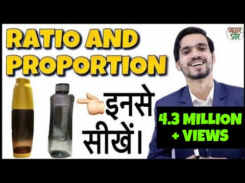 Ratio and Proportion Tricks | Ratio and proportion Concept/Trick/Method in Hindi | CAT, UPSC, CTET