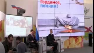 OUTPUT Всероссийский единый урок Победы, 8 апреля 2015 года, Москва