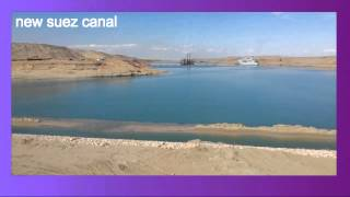 New Suez Canal: March 22, 2015
