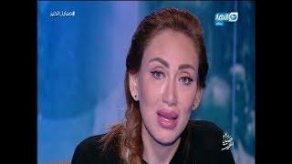 صبايا الخير| ريهام سعيد تنفجر من البكاء على الهواء بعد أول حلقة مباشر لها بعد ولادتها تعرف على السبب