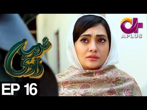 Ghareebzaadi - Episode 16 | A Plus ᴴᴰ Drama | Suzzaine Fatima, Shakeel Ahmed, Ghazala Kaife