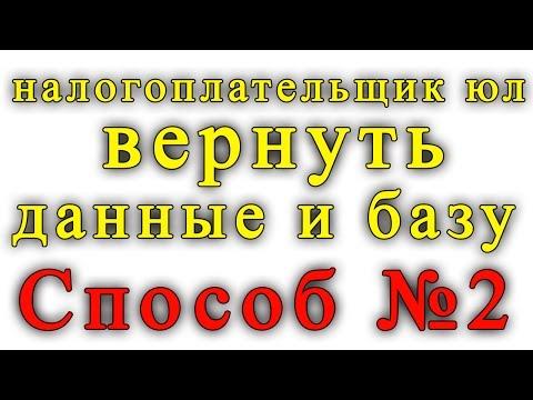 Работа в налоговой в Калуге, 82 вакансии
