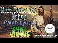 Mera Yeshu Hai Mahan - New Hindi Devotional (Christian Worship) Song - by DJManashRD
