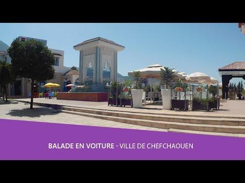 Balade voiture 🚘 ville de Chefchaouen Maroc