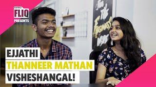 Anaswara Rajan & Mathew Thomas Thanneer Mathan Dinangal Karikku Fliq