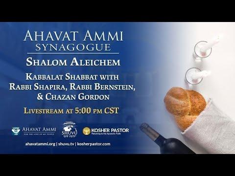 Shalom Aleichem Special Kaballat Shabbat For Shabbat Shmot