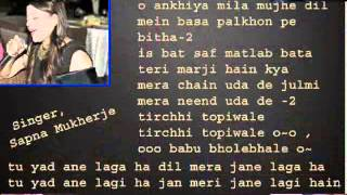 Tirchhi topi wale ( Tridev ) Free karaoke with lyrics by Hawwa -