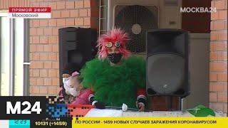 Москвичи устраивают концерты в собственных квартирах - Москва 24