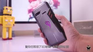 ROG游戏手机开箱评测 ROG Phone UNBOX