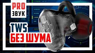 🎧 1More TWS ANC - Крутой звук и стиль!