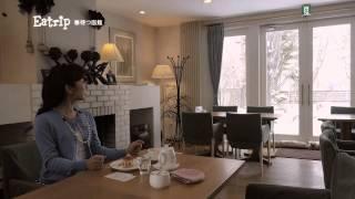 HBCテレビ「Eatrip 春待つ函館」OA動画