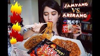 Arirang Vs Samyang Fire Noodle Mukbang | Eating Show
