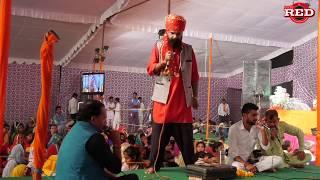 "Mata Jagran Lakhbir Singh ""Lakha"" | Jai Mata Di | Lakhbir Singh Lakha Bhajan Sandhya | Desi Red"