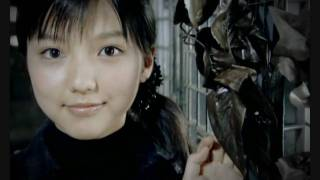 Artist: Ongaku Gatas Song: Narihajimeta Koi no BELL.