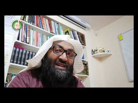 Bulughul Maram - Kitabul Hajj [Part One] | Ustadh Rashed Al-Madani