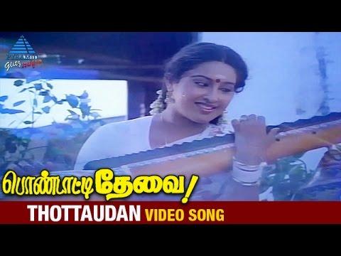 Pondatti Thevai Tamil Movie Songs   Thottaudan Video Song   Parthiban   Ashwini   Sindhu   Ilayaraja