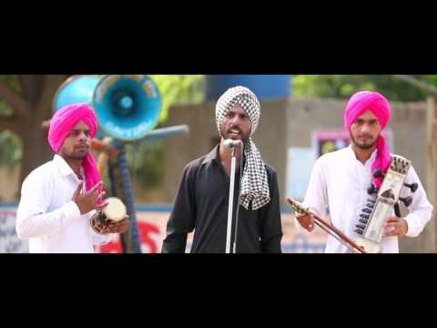 Aaj De Ranjhe   RS Chopra    Goyal Music New Song 2017