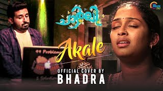 Akale Cover Ft Bhadra, Rex George | Charlie Malayalam Movie | Official
