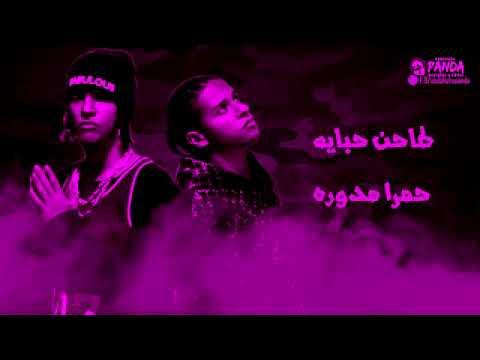 الباور العالي مهرجان وهما تايسون و موزه  elpower el3aly 2019