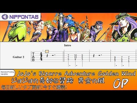 【Guitar TAB】〚Coda〛Fighting Gold - ジョジョの奇妙な冒険 黄金の風 OP ギター tab譜