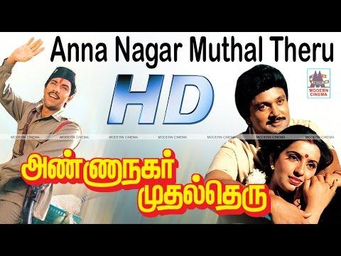 Anna Nagar Muthal Theru Full Movie HD | அண்ணா நகர் முதல் தெரு
