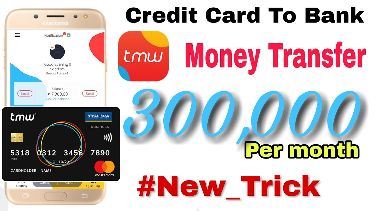 New Trick 3 Lakh Money Transfer Free Credit Card To Bank