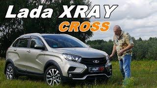 лада (ВАЗ) Х Рей(Икс РЕЙ) Кросс/Lada XRAY Cross