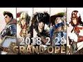 Black Desert Mobile KR - Grand Open Beta Trailer New Mobile Games 28/2/2018