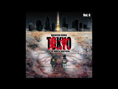 MAINICHI 毎日(Tokyo Remix) [feat. JP The Wavy\u0026Hideyoshi](Official Audio)