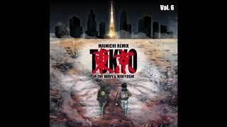 MAINICHI 毎日(Tokyo Remix) [feat. JP The Wavy&Hideyoshi](Official Audio)
