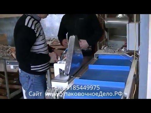 Видео Лист 14 мм металла цена белгород