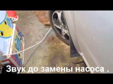 Насос ГУР Кия Карнивал 2.9 дизель Насос Гидроусилителя Руля Kia Carnival 2.9 CRDI J3