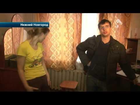 Черные риэлторы пытались штурмом взять квартиру в Нижнем Новгороде