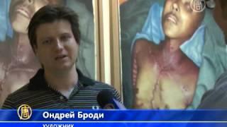Запрещенное в Китае показали на выставке в Чехии
