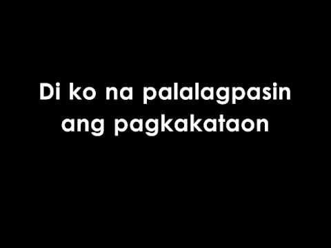 Pagkakataon - Shamrock feat Rachelle Ann Go