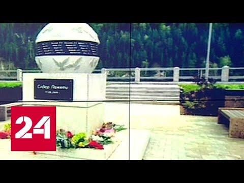 На набережной Енисея появился мемориал погибшим в аварии на Саяно-Шушенской ГЭС - Россия 24