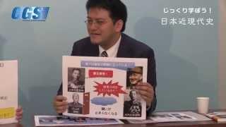 第11週2話支那事変〜泥沼の日本【CGS倉山満】