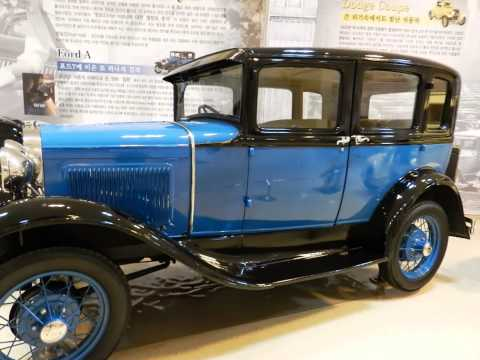 Jeju Island - World Automobile Museum - Part 1