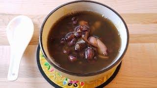 Sweet Red Bean Soup (popular Dessert In Hk) 陳皮紅豆沙