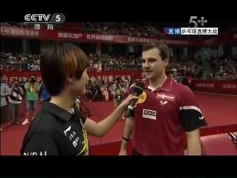 Timo Boll vs Liu Guoliang (and Ding Ning speaking English)