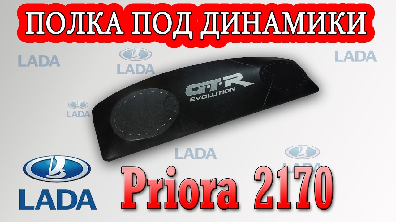 Protection of the engine of VAZ 2110. Crankcase Lada 2110. Tuning .