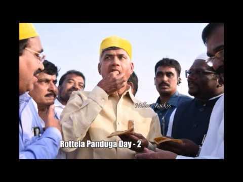 Chandra Babu Naidu APCM Came To Barahshaheed Darga Rottelapanduga |Nellore Rockss|