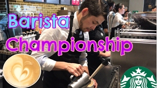 STARBUCKS Barista Championship