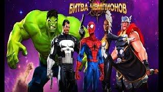 MARVEL Битва чемпионов #2 Открываем Престижный кристалл героя  Железный человек Халк #Мобильные игры