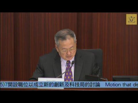 Third Finance Committee meeting(2015/02/14)
