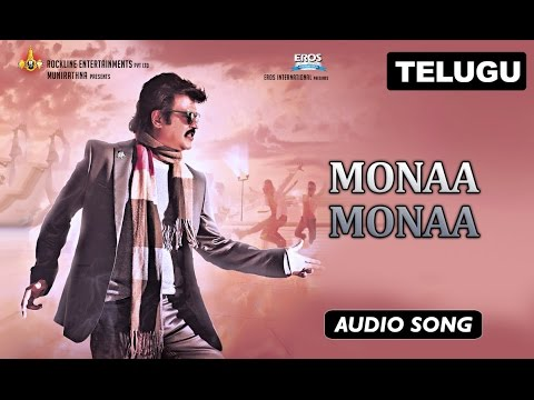 Monaa Monaa | Full Audio Song | Lingaa (Telugu)