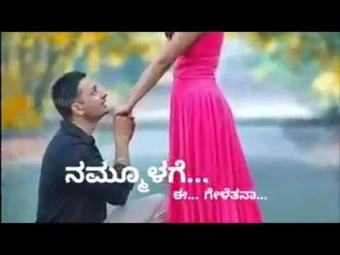 Kannada love feeling sad 😔😰😭 - YouTube