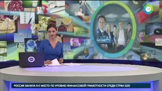 Криминальная драма «ОСА», или Один день из жизни следователя   МИР24